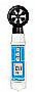 lut0190-abh-4225-vane-anemometer-barometer-humidity-temp