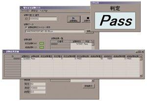 safety-test-data-management-software-9267